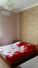 Гостевой дом , Проспект Ардзинба, 108 на 6 номеров - Фотография 2
