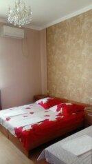 Гостевой дом , Проспект Ардзинба, 108 на 6 номеров - Фотография 3