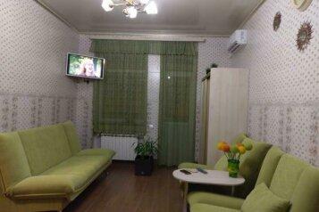 1-комн. квартира, 40 кв.м. на 3 человека, улица Мира, 20, Новороссийск - Фотография 1
