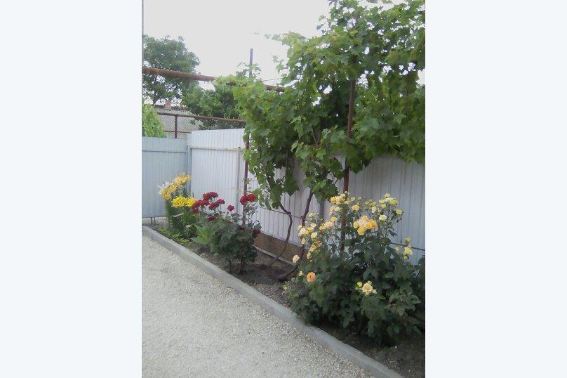 Дом, 30 кв.м. на 4 человека, 1 спальня, Озёрный переулок, 11А, Должанская - Фотография 1