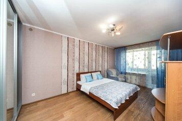 1-комн. квартира, 32 кв.м. на 2 человека, улица Декабристов, 5, Красноярск - Фотография 3