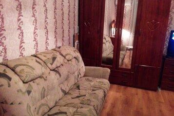 2-комн. квартира, 52 кв.м. на 5 человек, Жуковского, 24, Симферополь - Фотография 4