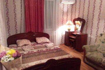 2-комн. квартира, 52 кв.м. на 5 человек, Жуковского, 24, Симферополь - Фотография 1