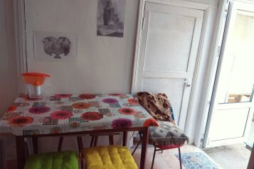 3-комн. квартира, 100 кв.м. на 6 человек, улица Гора Фирейная, 7А, Судак - Фотография 4