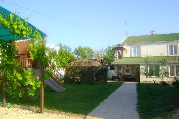 Гостевой дом, Молодёжная улица, 31 на 4 номера - Фотография 1