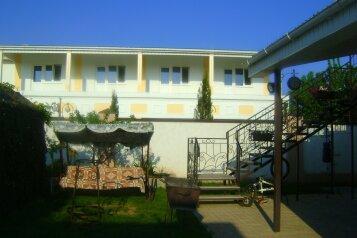 Гостевой дом, Молодёжная улица, 31 на 4 номера - Фотография 4