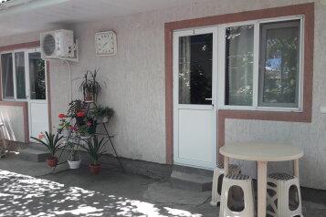 Гостевой дом, Садовая улица, 13 на 7 номеров - Фотография 1