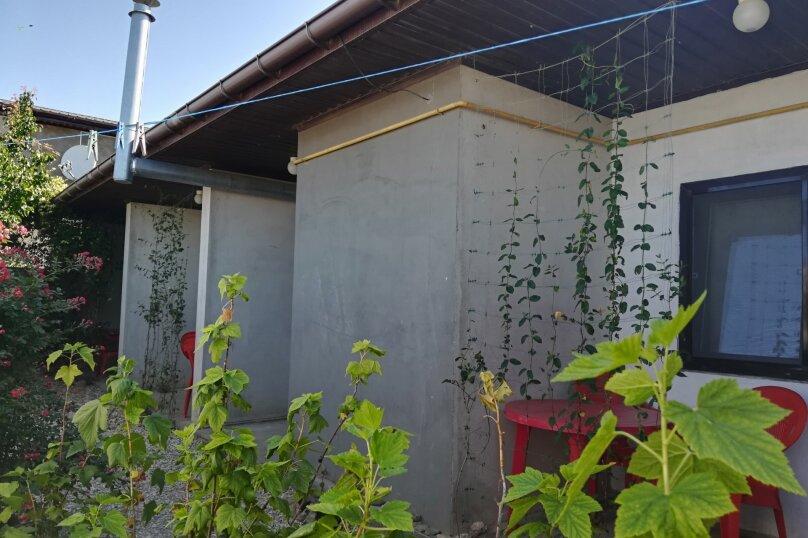Трехкомнатный дом, Ясная, 544, Заозерное - Фотография 12