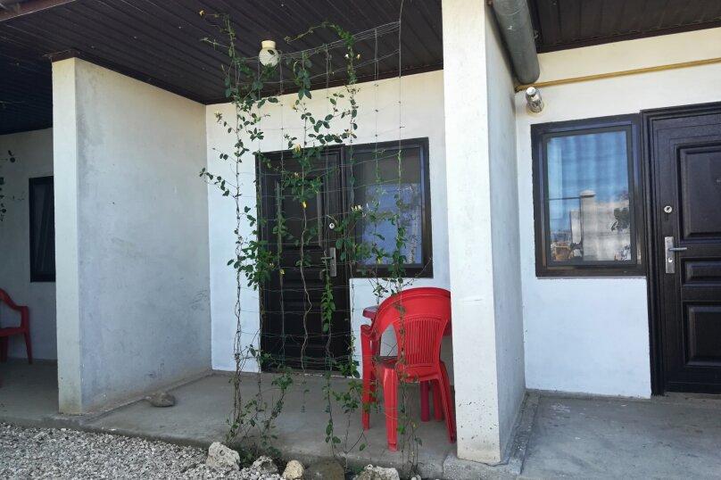 Трехкомнатный дом, Ясная, 544, Заозерное - Фотография 15