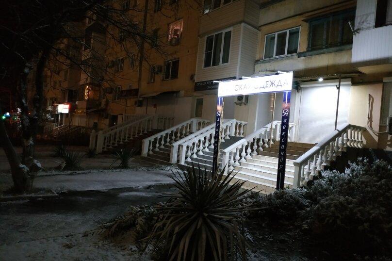 1-комн. квартира, 35 кв.м. на 4 человека, проспект Октябрьской Революции, 43, Севастополь - Фотография 25