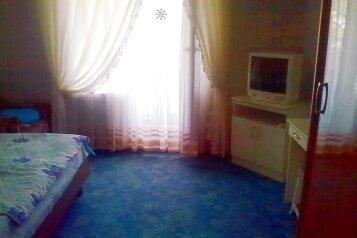 Гостевой дом в 4 минутах от моря, Абрикосовая улица, 2 на 9 номеров - Фотография 1