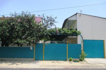 Гостевой дом, улица Новая, 1 на 7 номеров - Фотография 1