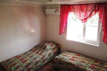 Гостевой дом, улица Новая, 1 на 7 номеров - Фотография 3
