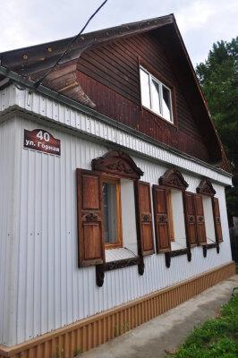 Дом в Утулике, пос. Утулик, Горная на 8 номеров - Фотография 1