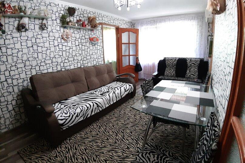 3-комн. квартира, 60 кв.м. на 6 человек, улица Октябрьская, 201, Ейск - Фотография 1