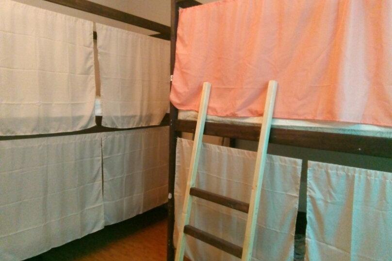 Койко-место в номере Комфорт мужском, Яблочная улица, 7, микрорайон Мамайка, Сочи - Фотография 1
