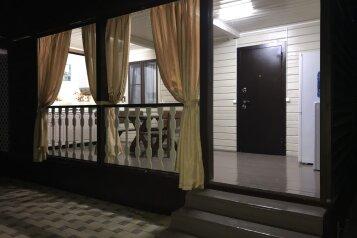 """ЭКО-дома """"VESTA"""", Прибрежная улица, 75 на 3 номера - Фотография 1"""