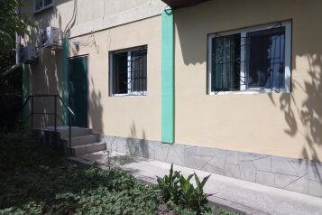 Дом в Массандре , 50 кв.м. на 5 человек, 2 спальни, Туристская улица, 2, Ялта - Фотография 1