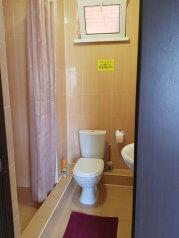 Гостевой дом, Береговой проезд, 4 на 14 номеров - Фотография 1