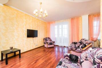 2-комн. квартира, 89 кв.м. на 6 человек, Чистопольская улица, 85А, Казань - Фотография 3