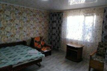 Гостевой дом, 38 кв.м. на 5 человек, 2 спальни, Морской, 25Б, Должанская - Фотография 4