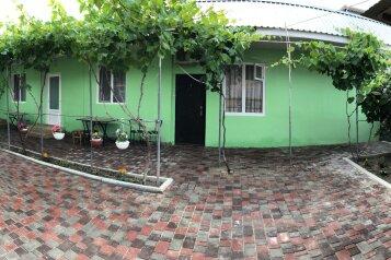 Гостевой  дом, Ювес , 7 на 3 номера - Фотография 2