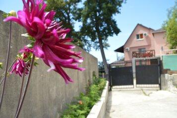 Гостевой дом, Переулок Ландышевый, 93 на 5 номеров - Фотография 1