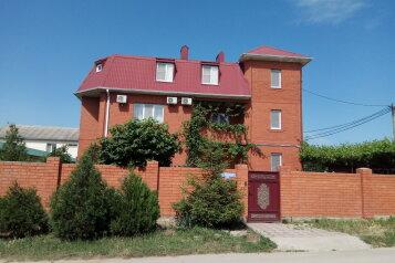 Гостевой дом в Витязево, улица Толстого, 35 на 16 номеров - Фотография 3