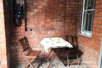Мини-гостиница, Рабочая улица, 2Б на 3 номера - Фотография 2