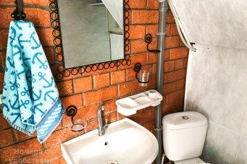 Мини-гостиница, Рабочая улица, 2Б на 3 номера - Фотография 4
