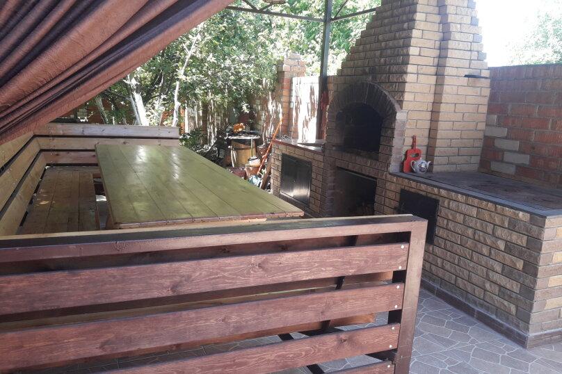 Уютный домик в г. Ейске, улица Мичурина, 60 кв.м. на 4 человека, 1 спальня, Мичурина , 66, Ейск - Фотография 28