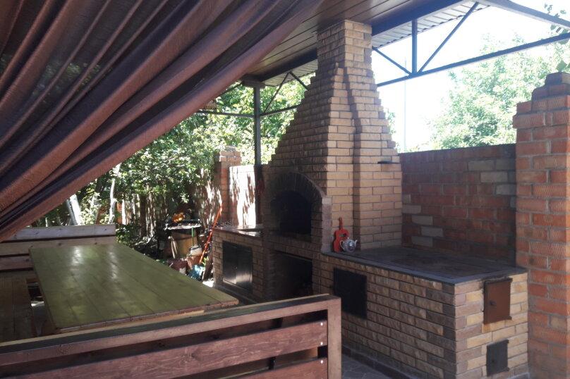 Уютный домик в г. Ейске, улица Мичурина, 60 кв.м. на 4 человека, 1 спальня, Мичурина , 66, Ейск - Фотография 32