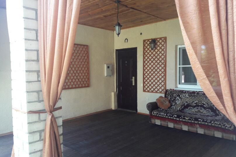 Уютный домик в г. Ейске, улица Мичурина, 60 кв.м. на 4 человека, 1 спальня, Мичурина , 66, Ейск - Фотография 36