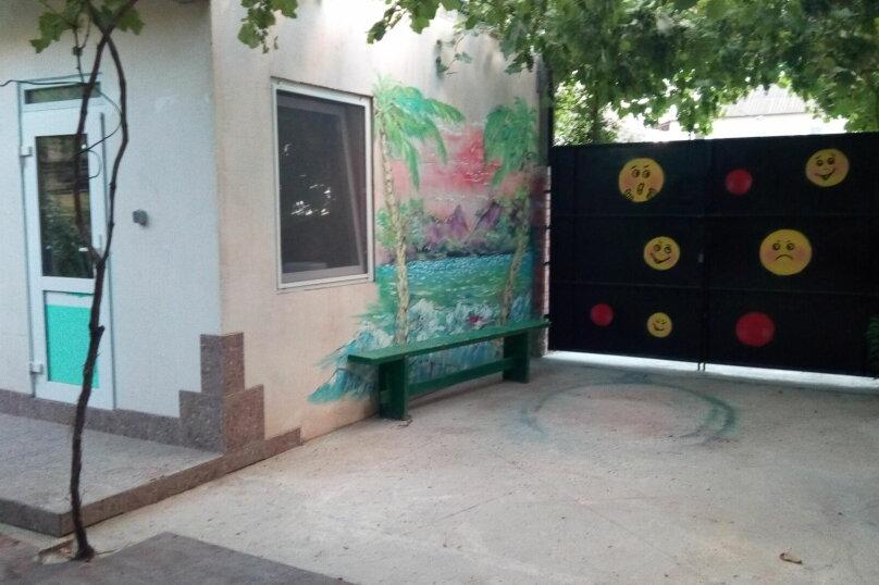 "Гостиница ""Валентина"", улица Новосёлов, 27 на 15 комнат - Фотография 8"