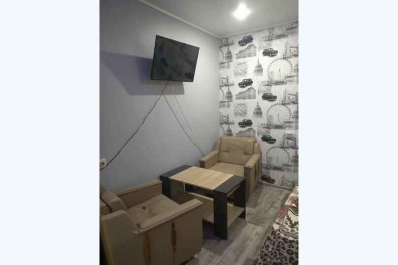 """Гостевой дом """"У Арины"""", улица Гоголя, 37А на 5 комнат - Фотография 14"""