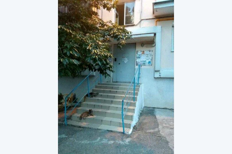 2-комн. квартира, 36 кв.м. на 6 человек, улица Дружбы, 12, Кабардинка - Фотография 2