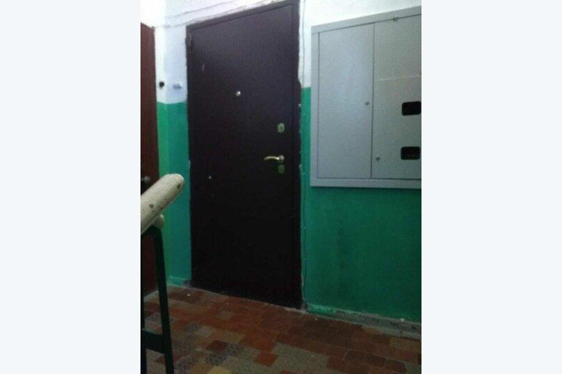 2-комн. квартира, 36 кв.м. на 6 человек, улица Дружбы, 12, Кабардинка - Фотография 3