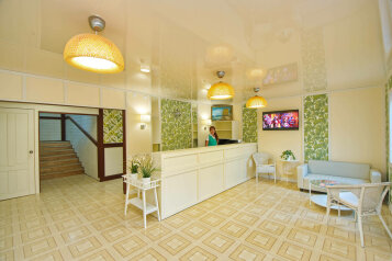 Парк-отель, улица Короленко, 1 на 44 номера - Фотография 3
