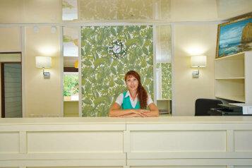 Парк-отель, улица Короленко, 1 на 44 номера - Фотография 4