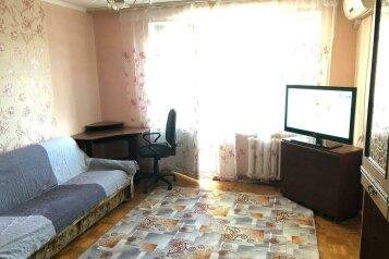 2-комн. квартира, 50 кв.м. на 5 человек, 12 мкр-он, 35, Анапа - Фотография 1