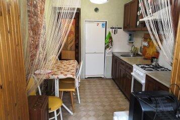 2-комн. квартира, 50 кв.м. на 5 человек, 12 мкр-он, 35, Анапа - Фотография 4