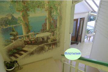 Гостевой дом, Краснофлотская улица, 9 на 5 номеров - Фотография 2