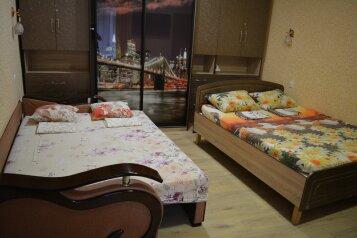 3-комн. квартира, 60 кв.м. на 8 человек, улица Гоголя, 30, Евпатория - Фотография 3