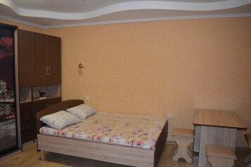 3-комн. квартира, 60 кв.м. на 8 человек, улица Гоголя, 30, Евпатория - Фотография 4