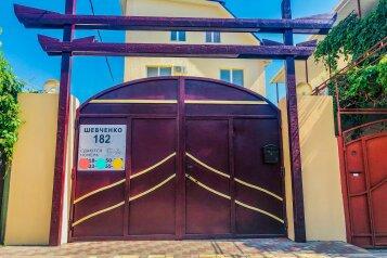 Гостевой дом, Шевченко, 182 на 26 номеров - Фотография 1