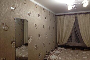 2-комн. квартира на 5 человек, Фрунзе, 65, Евпатория - Фотография 3