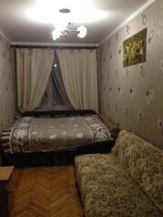 2-комн. квартира на 5 человек, Фрунзе, 65, Евпатория - Фотография 4
