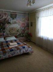Дом, 85 кв.м. на 7 человек, 3 спальни, проспект Калинина, 181, Пятигорск - Фотография 4