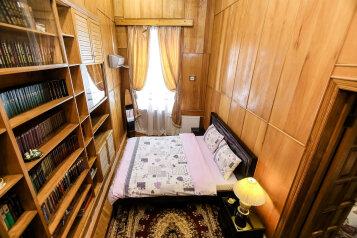 2-комн. квартира, 80 кв.м. на 4 человека, проспект Шота Руставели, 14, Тбилиси - Фотография 1