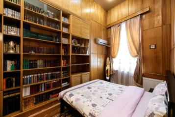 2-комн. квартира, 80 кв.м. на 4 человека, проспект Шота Руставели, 14, Тбилиси - Фотография 3